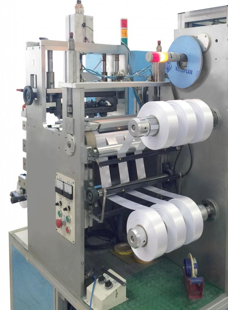 tekstilinės etiketės